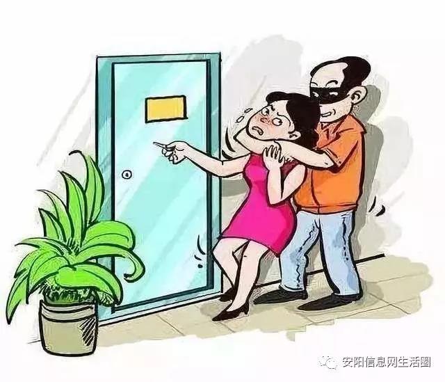 安阳一男子谎称购房入室抢劫,结果36小时后被...