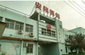 阳市运输结构调整行动方案公布:安李铁路扩能改造、安阳西站扩建、G107改线.....