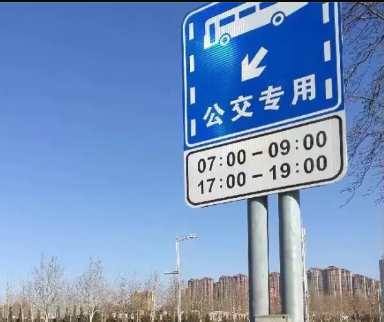 重要提醒!安阳启用5条公交专用车道,3月20日起违法占用将被罚200元!