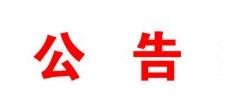 【招聘】安阳市殷都区纪委监委公开招聘工作人员35名