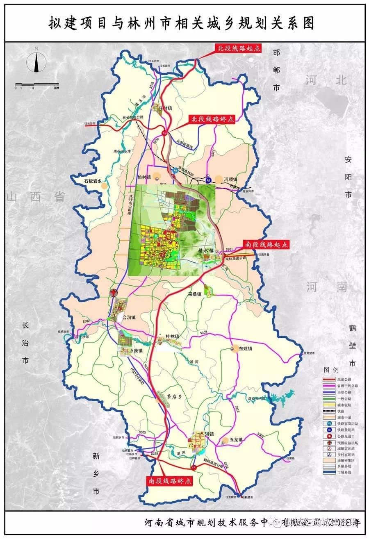 安阳这个地方将新增一条高速公路,选址意见书正在公示!