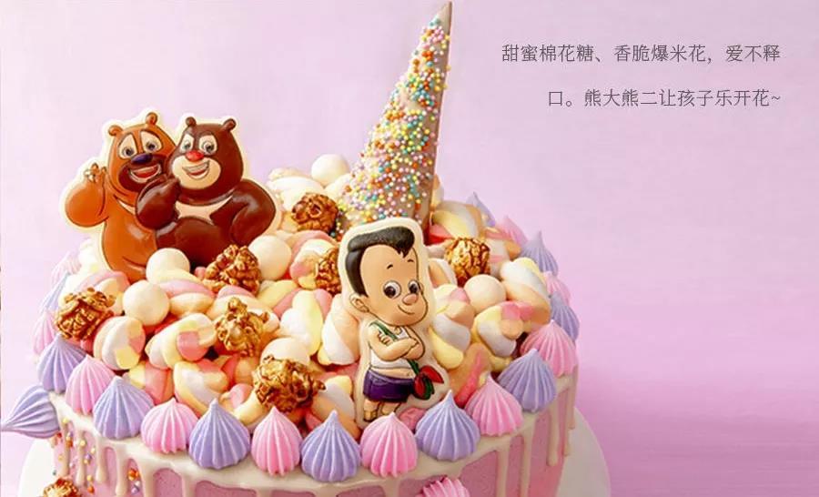 價值68元網紅小飛仙免費送!安陽這家蛋糕店要搞大事情…