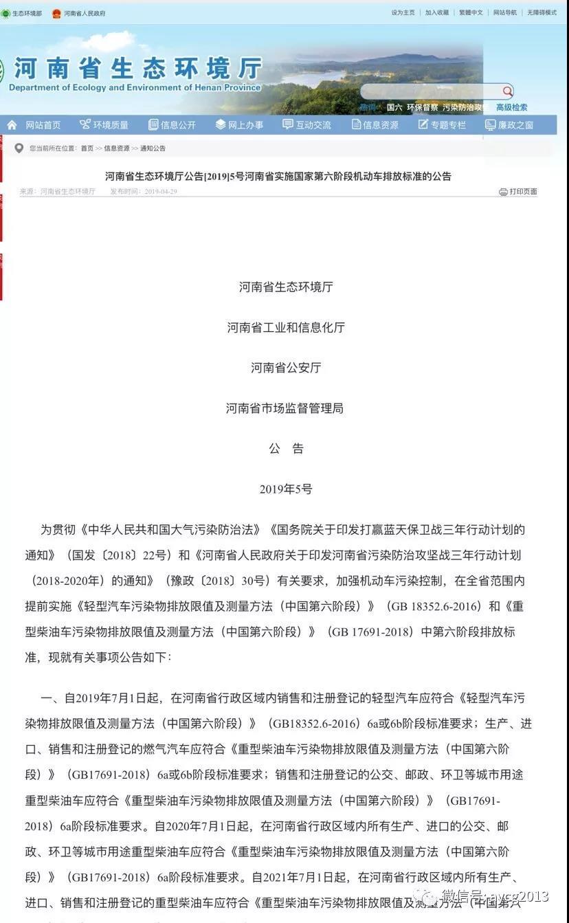 """關于車管所深入貫徹""""放管服""""改革實施""""朝九晚六""""的公告"""
