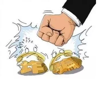 安陽警方橫跨8省長途跋涉4000公里破獲1起特大電信詐騙案