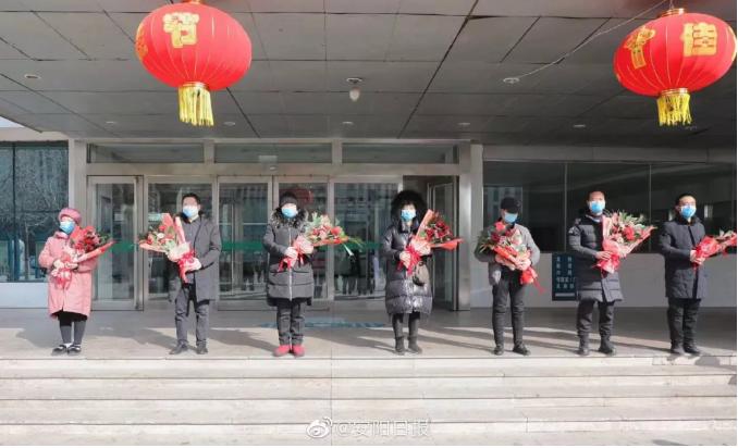 大好消息!今日,安阳市7例肺炎治愈患者集体出院,累计出院10例!