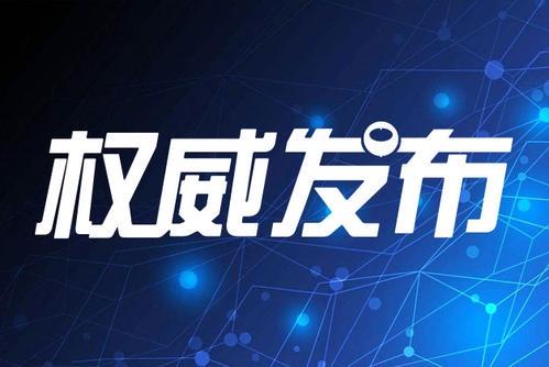 安阳县公开招聘事业单位工作人员181名!内附岗位表!