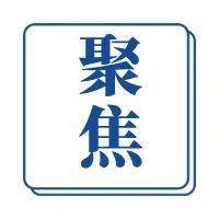 安阳豫东北机场有最新消息!