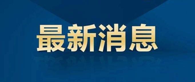 公告 安阳市2020年事业单位公开招聘工作人员