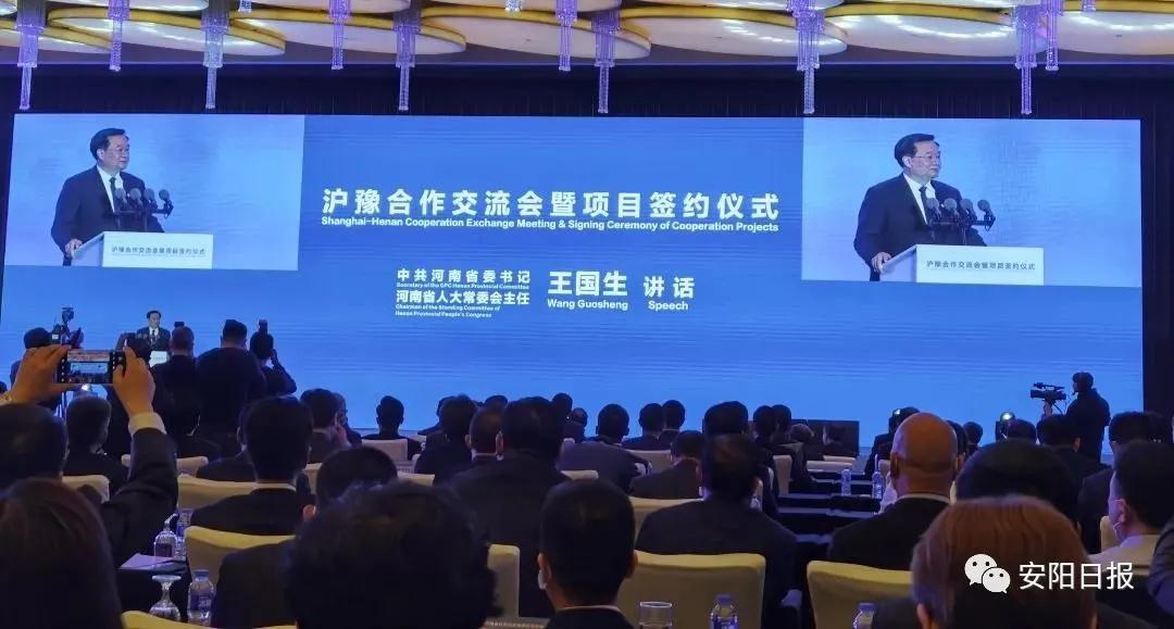 总投资233.25亿元!安阳市参加这次经贸活动成果丰硕红光悄,签约7个项目...