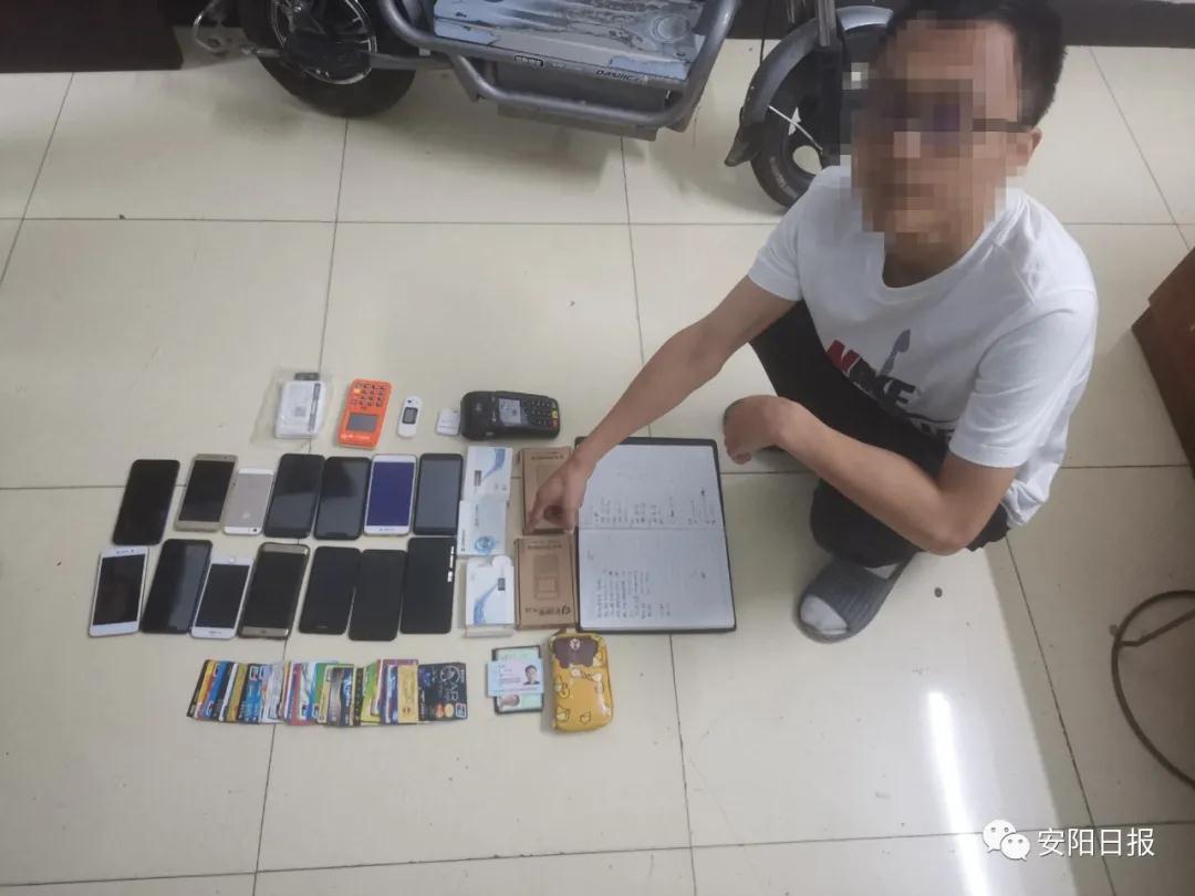 赌资6亿!安阳警方侦破特大跨境网络赌博案...