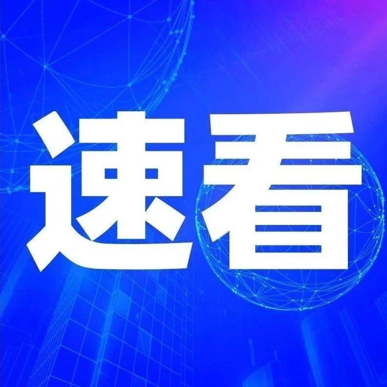 河南电子驾驶证、行驶证正式上线!安阳人快来申领→