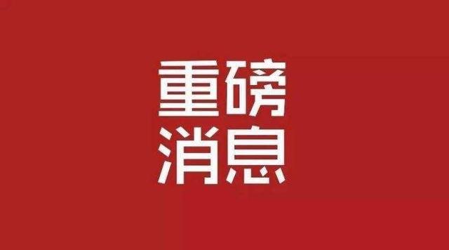 安陽要投放政府應急儲備豬肉!五花肉24.2元/斤!
