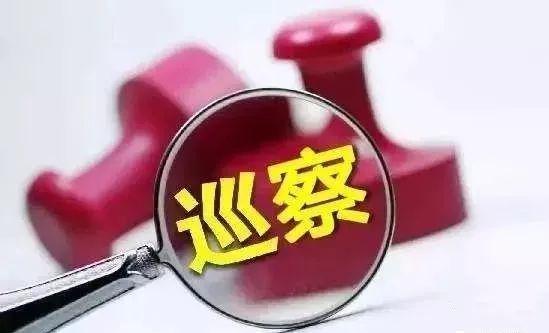 汤阴县委原副县级调研员黄天军接受审查调查