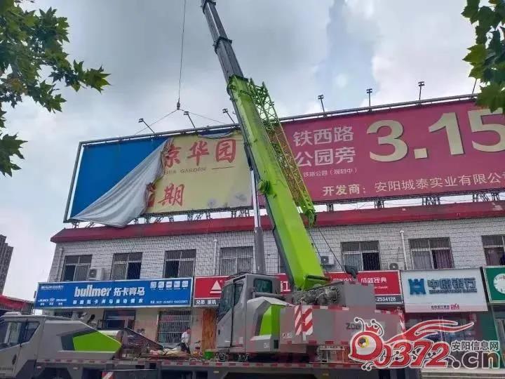 河南最新受灾数据公布!安阳这些设置一律拆除!