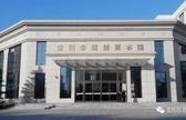 再次相约!免费参观安阳市规划展示馆,仅限100个名额!