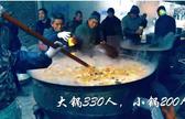 """安阳农村几百人的""""大锅菜""""!味道美的很..."""