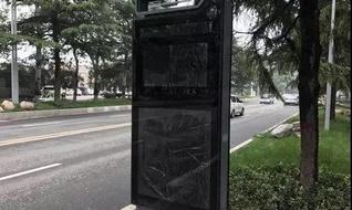 好消息!安阳80个电子公交站牌将上岗