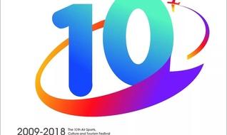 第十届安阳航空运动文化旅游节开幕!活动安排看这里!