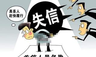 安阳各县区人民法院公布一批失信被执行人名单,看看有你认识的吗?