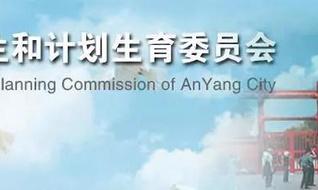 权威发布!安阳市市区长春长生公司狂犬病疫苗续种补种接种单位名单