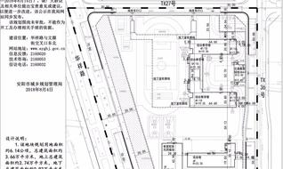 【公示】殷都初中项目建设工程规划总平面图公示