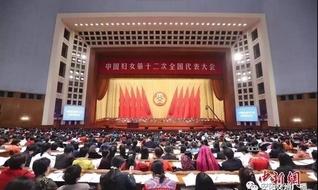 安阳的骄傲!!刘洋当选全国妇联副主席!
