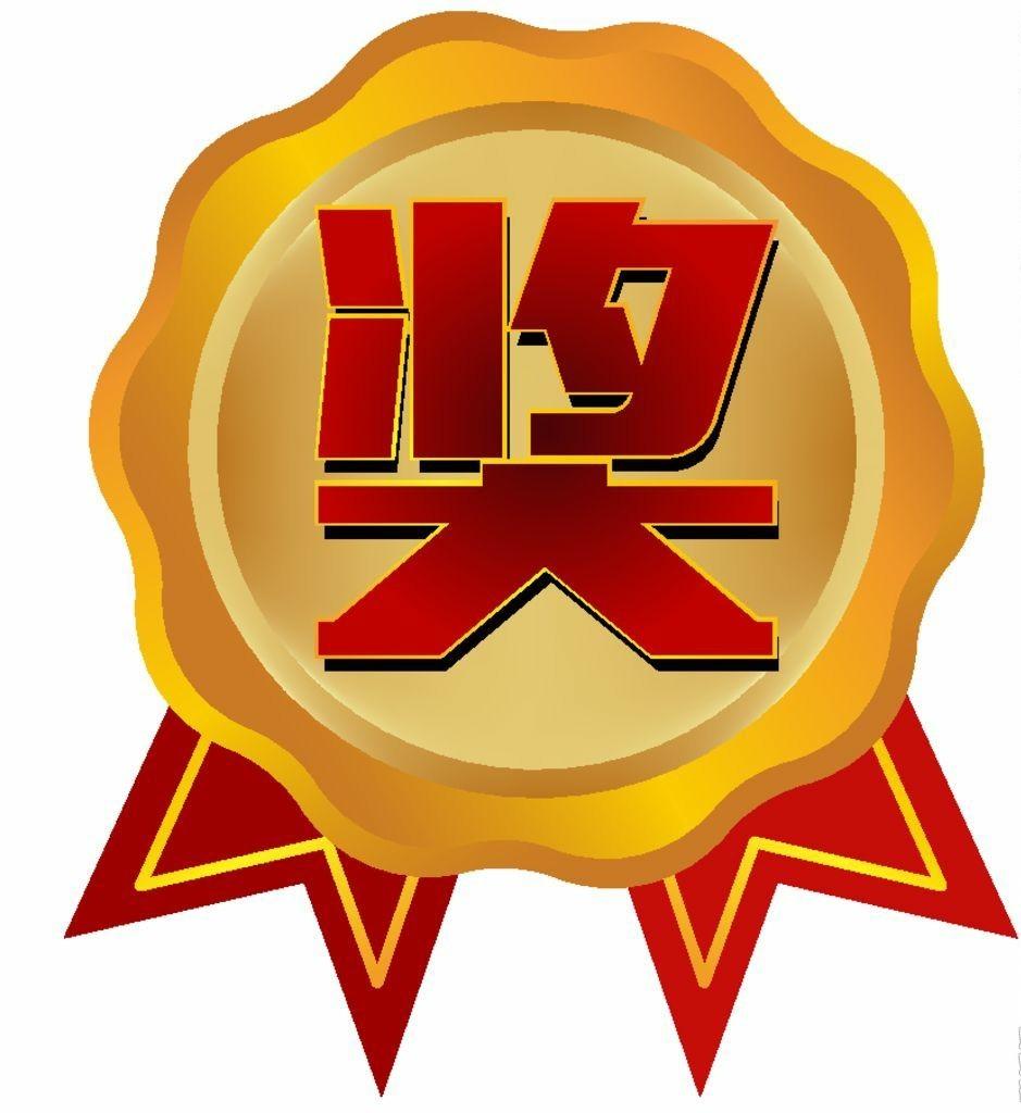 安阳26名教师入选省级名单!